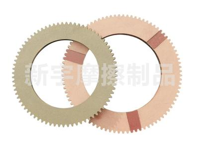 ATD push plate clutch various sizes of toothed plate
